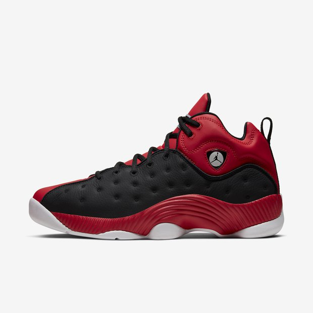 Air Jordan Jumpman Team II